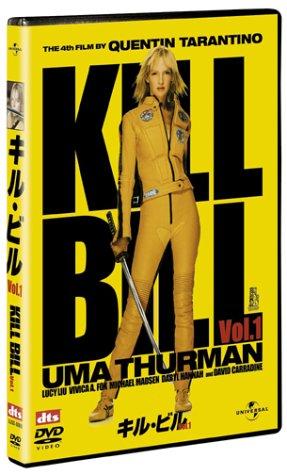 Kill Bill: Vol. 1 / Убить Билла. Часть 1 (2004)