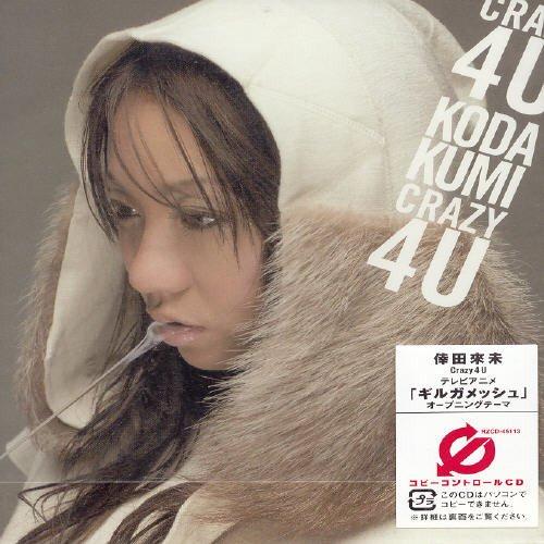 Koda Kumi - Crazy 4 U - Zortam Music