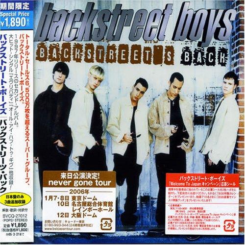 Backstreet Boys - As Long as You Love Me Lyrics - Zortam Music