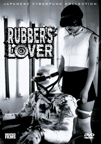Rubber's Lover / Любовь к резине (1996)
