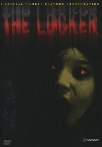 Locker 2 / Shibuya kaidan 2 / Кошмарная легенда района Шибуя 2 (2004)