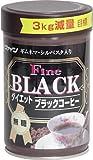ファイン ダイエット ブラックコーヒー