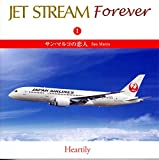 JET STREAM FOREVER(1)「サンマルコの恋人」