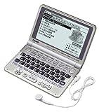 CASIO 電子辞書 Ex-word XD-GT6800 (100コンテンツ, 国語充実系, 6言語音声読み上げ機能, バックライトつきスーパー高精細液晶, トリプル追加機能搭載)