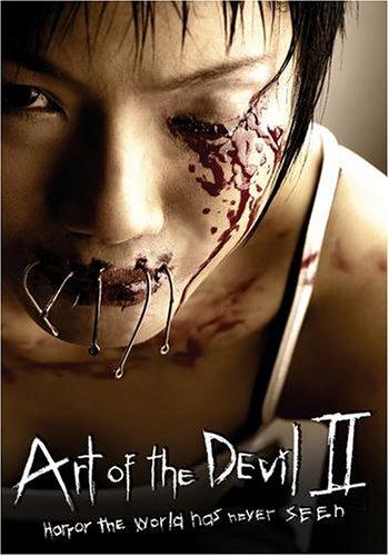 Art of the Devil 2/ Long Khong / Дьявольское искусство 2 (2005)