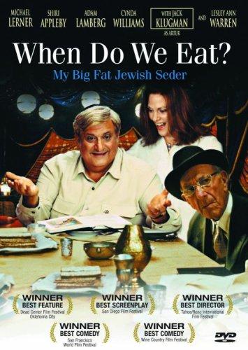 Когда мы будем есть?