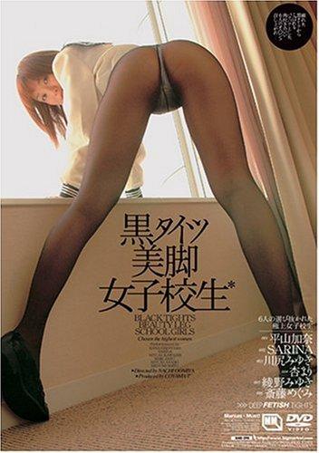 黒タイツ美脚女子校生