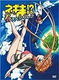魔法先生ネギま! OVA・春 スペシャル版