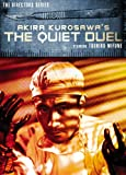 Akira Kurosawa's The Quiet Duel DVD cover