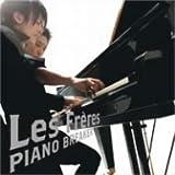 ピアノ・ブレイカー(初回限定盤)(DVD付)