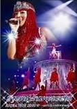 ayumi hamasaki ARENA TOUR 2006 A~(miss)understood~