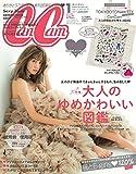 CanCam (キャンキャン) 2007年 01月号 [雑誌]