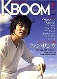 K・BOom (ブーム) 2007年 01月号 [雑誌]