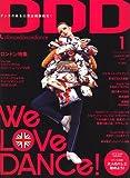 DDD (ダンスダンスダンス) 2007年 01月号 [雑誌]
