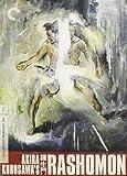 Akira Kurosawa's Rashomon DVD cover