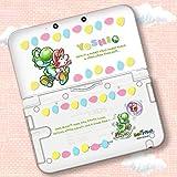 ボディカバーコレクション for 3DSLL ヨッシーNewアイランド TYPE-A